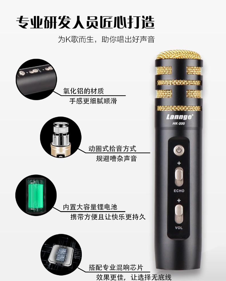 HK-200_04.jpg