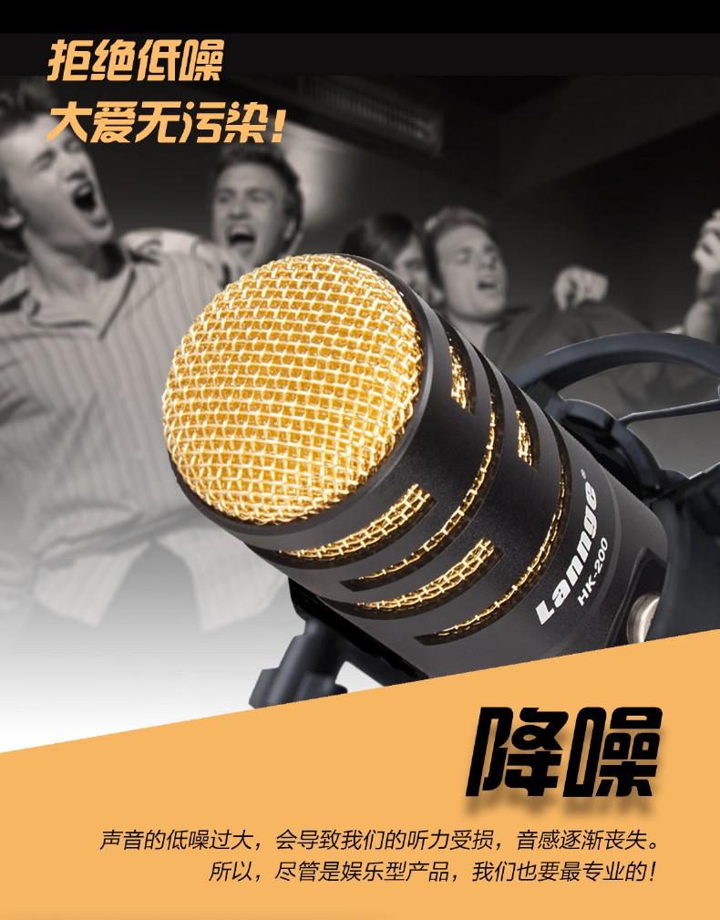 HK-200_06.jpg