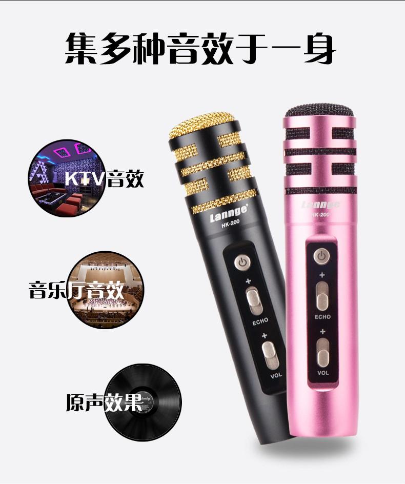 HK-200_10.jpg