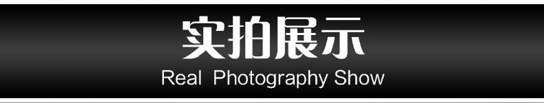 HK-300_14.jpg