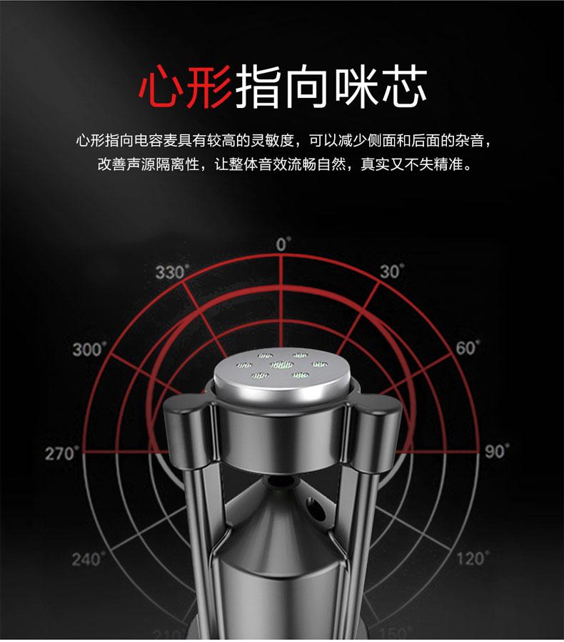HK-500详情页_05.jpg