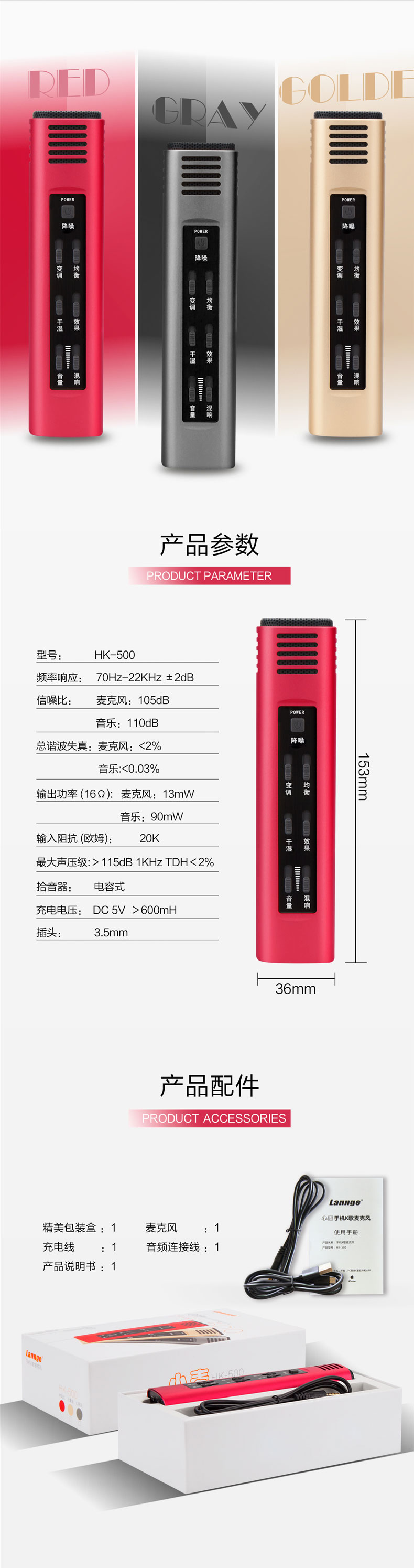 HK-500详情页_17.jpg