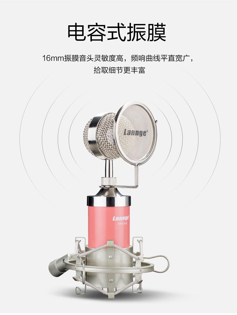HM-300详情_04.jpg