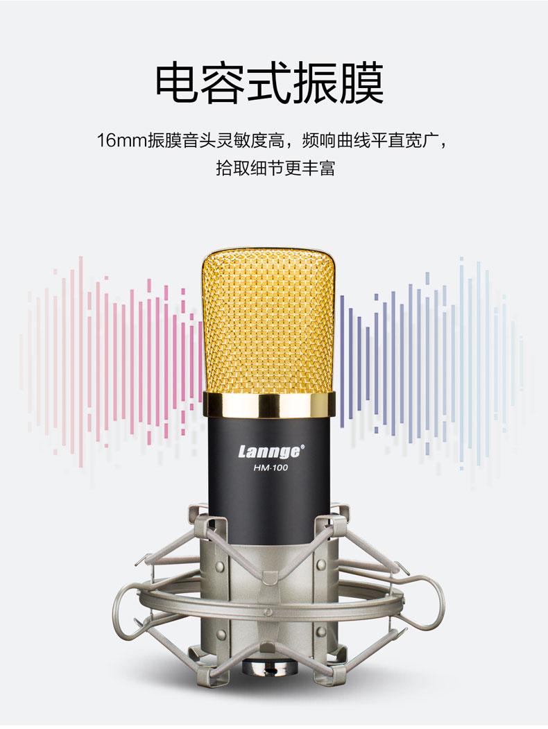 HM-100详情_04.jpg
