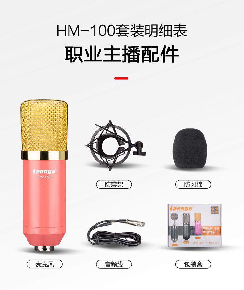 HM-100详情_13.jpg