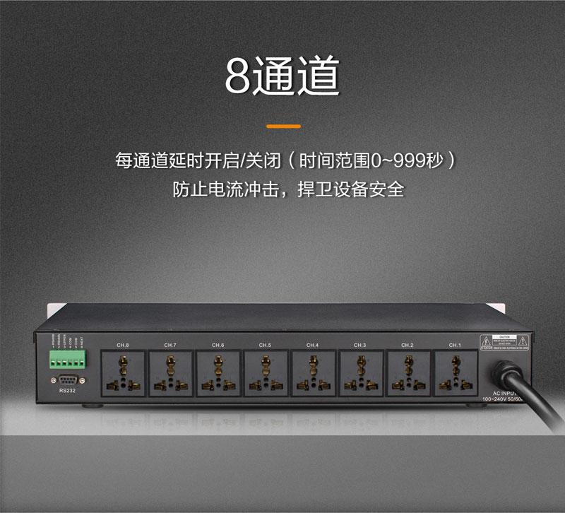 800X800详情切片_09.jpg
