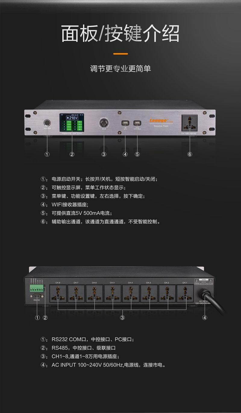 800X800详情切片_14.jpg