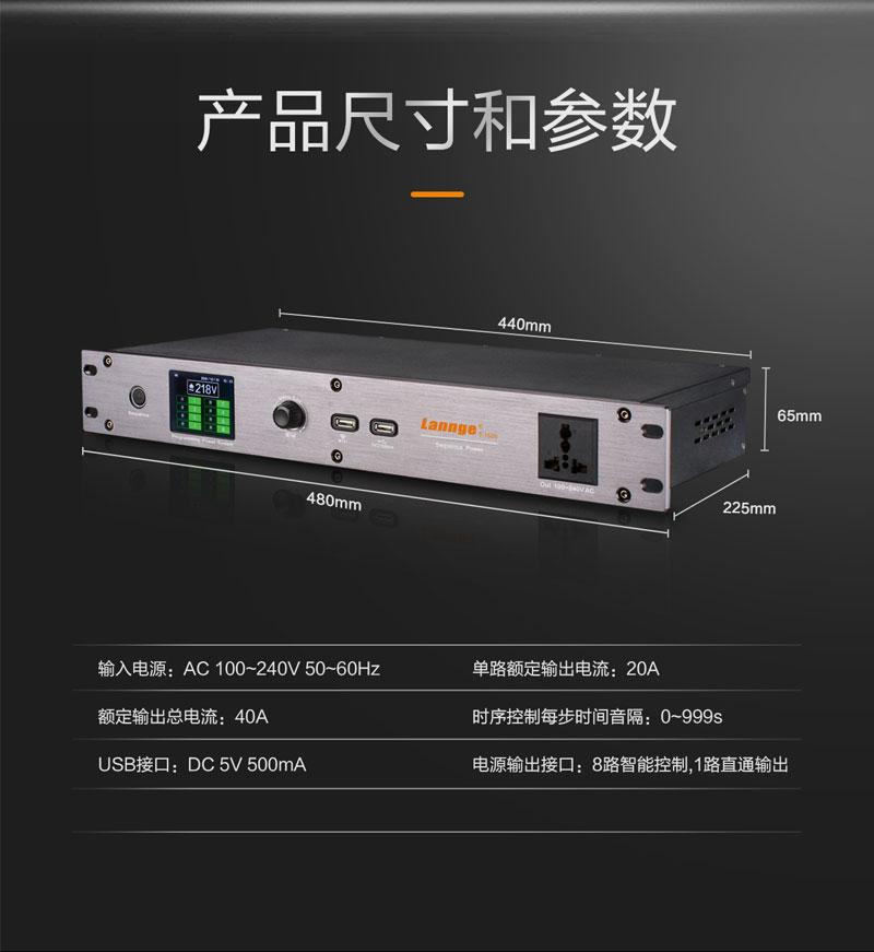 800X800详情切片_16.jpg