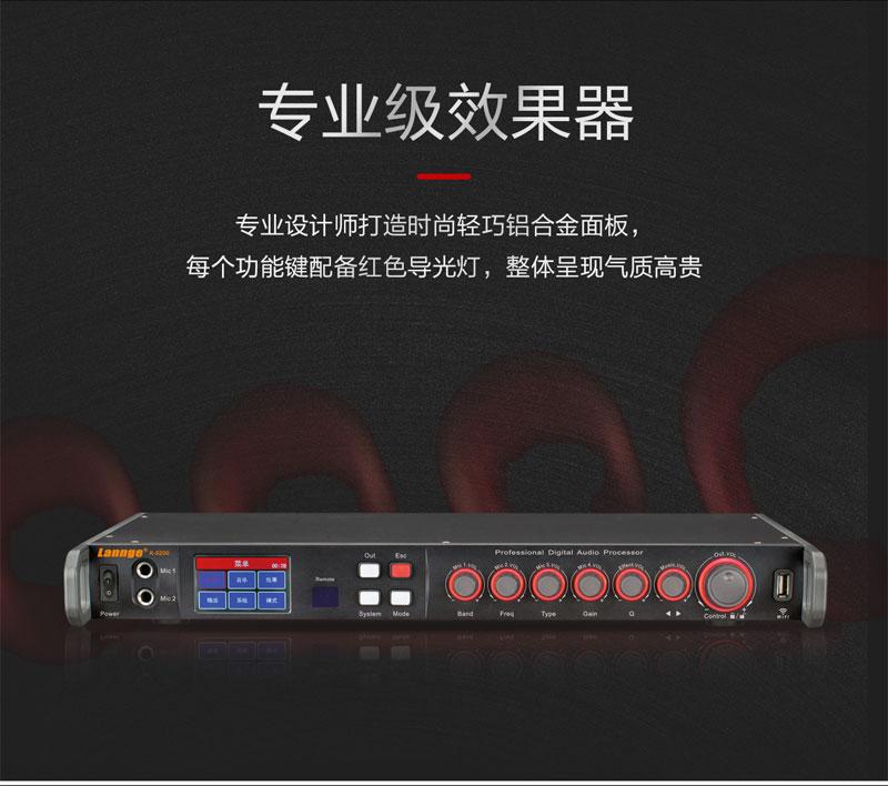 K-5200-800详情单图_03.jpg