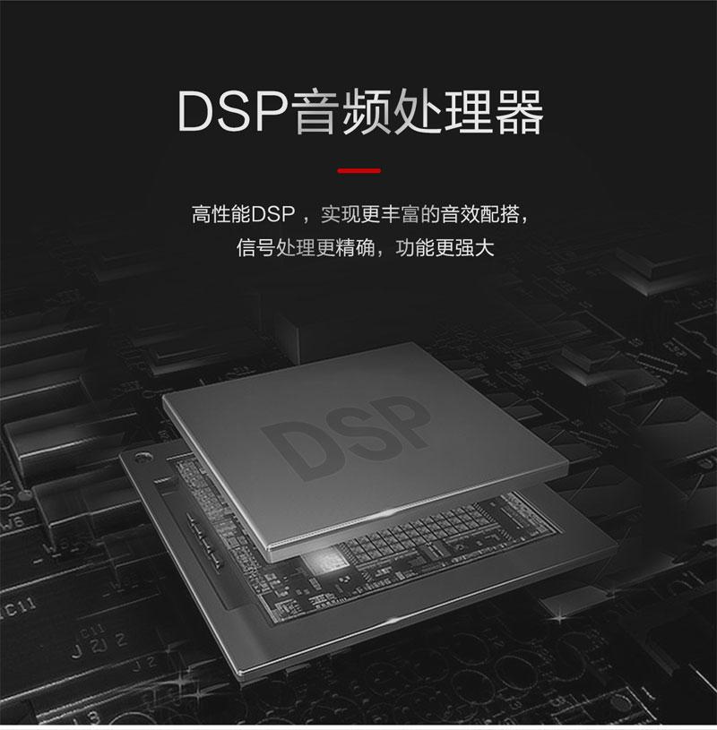 K-5200-800详情单图_05.jpg