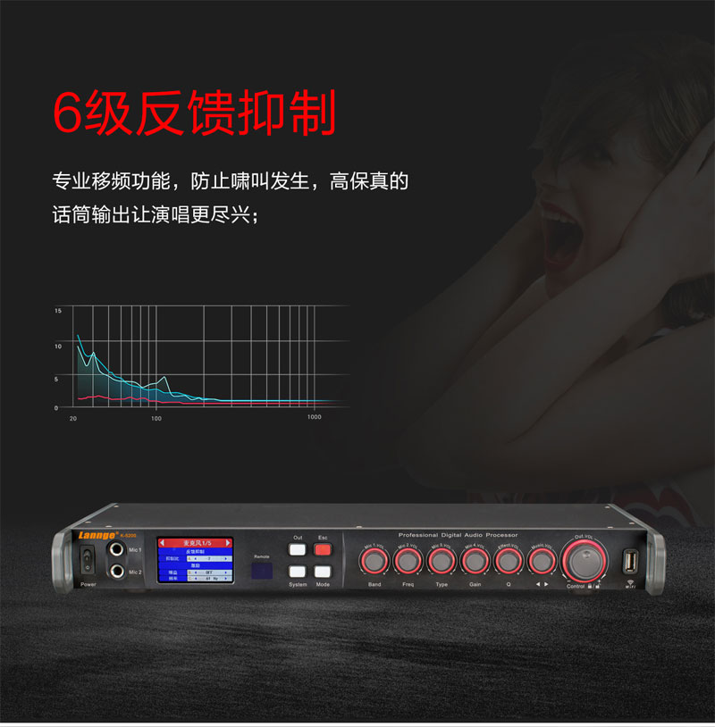 K-5200-800详情单图_07.jpg