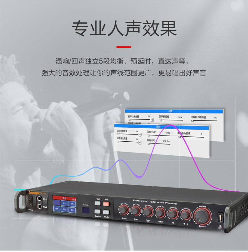 K-5200-800详情单图_08.jpg