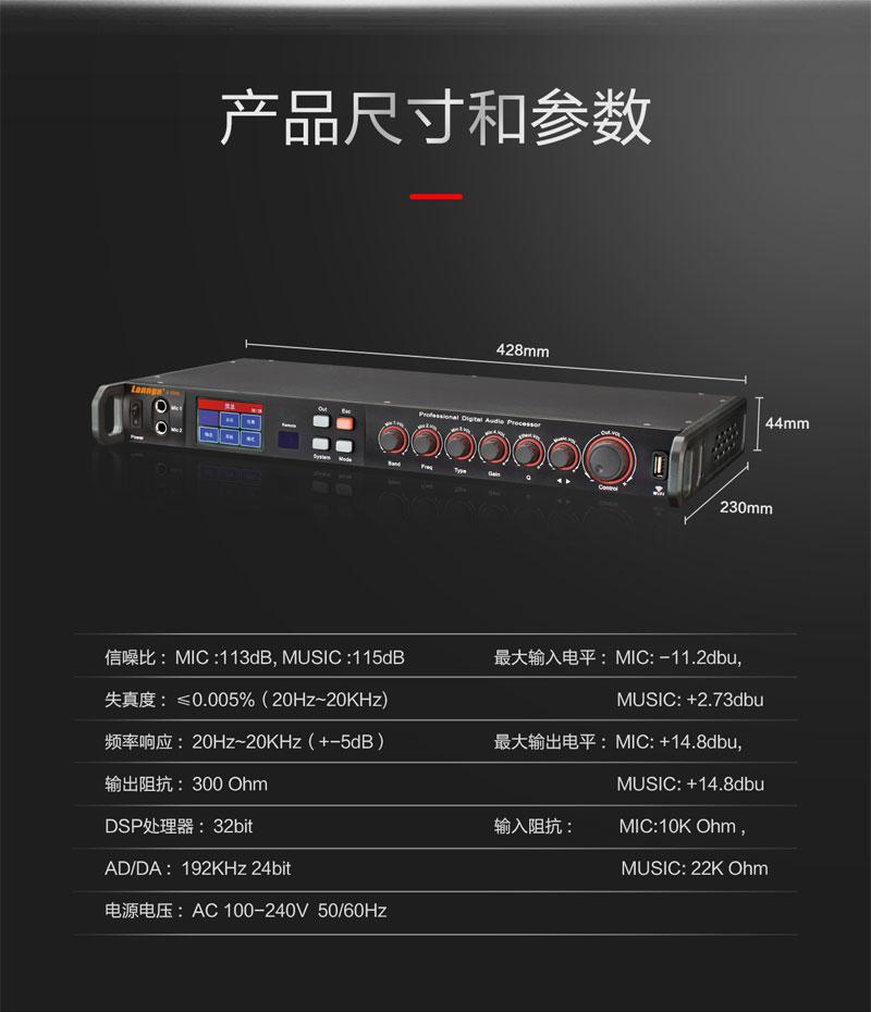 K-5200-800详情单图_16.jpg