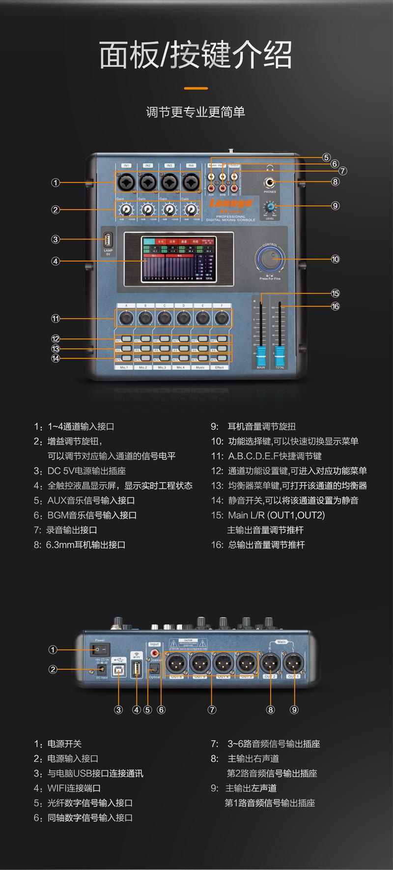 MD-2006详情_14.jpg