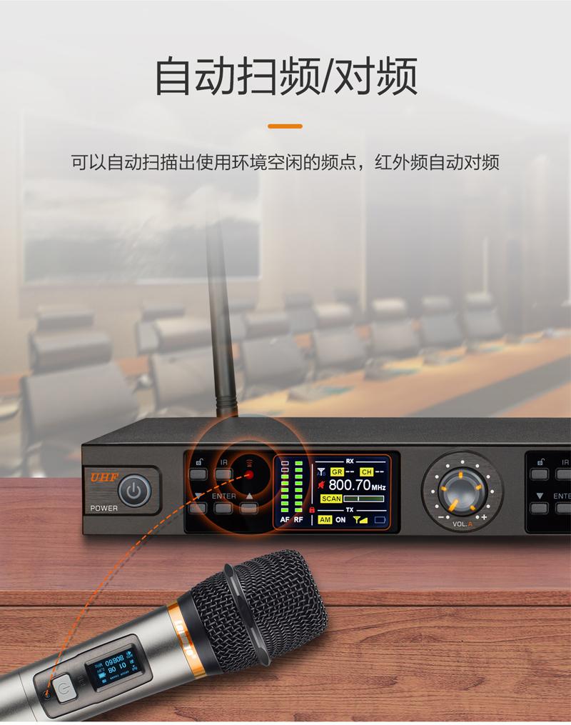 W-600详情_08.jpg