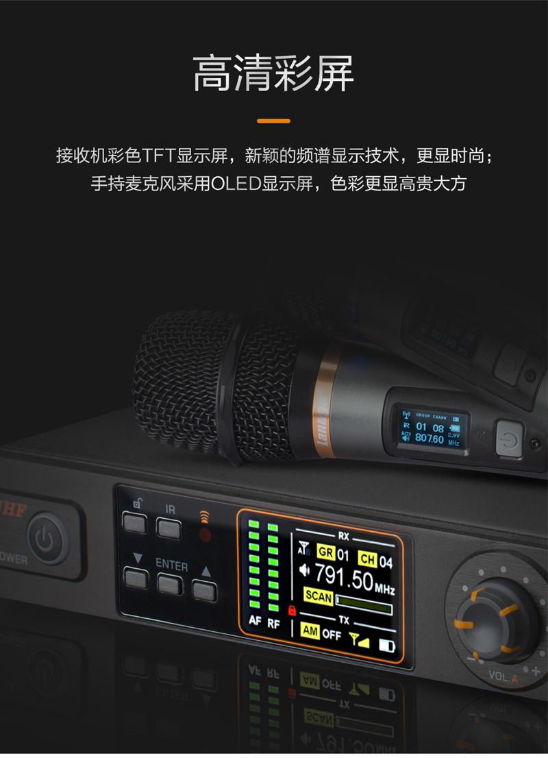 W-600详情_11.jpg