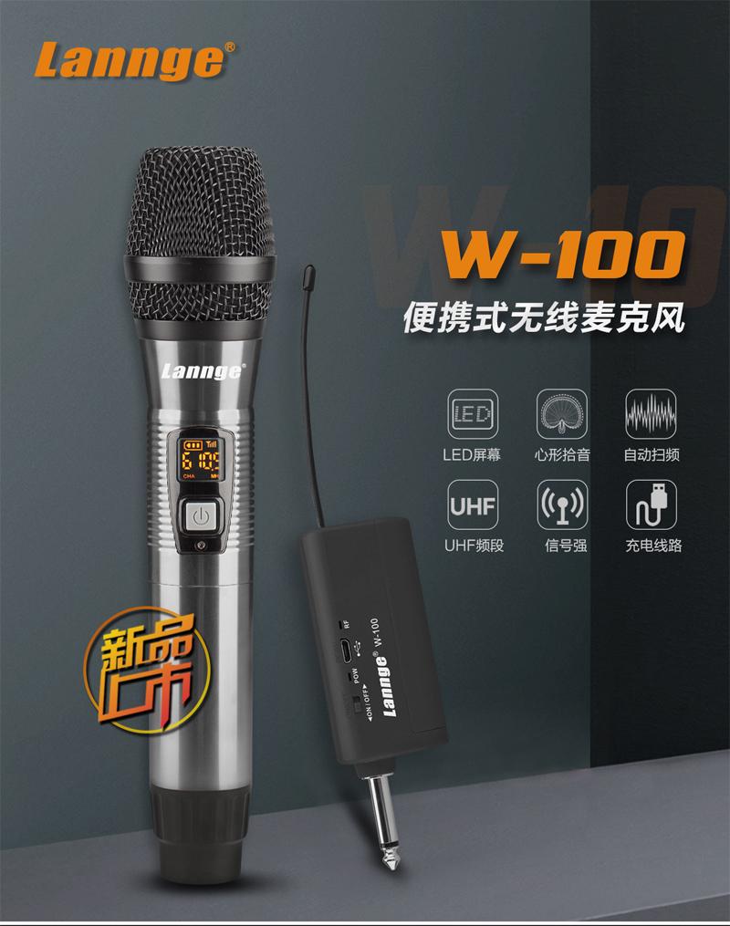 W-100-详情切片_01.jpg