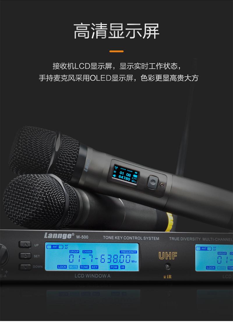 W-500详情切片_11.jpg