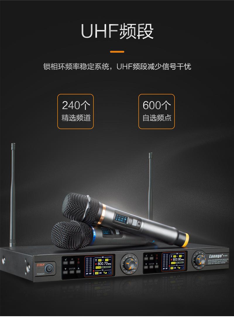 W-600详情_05.jpg