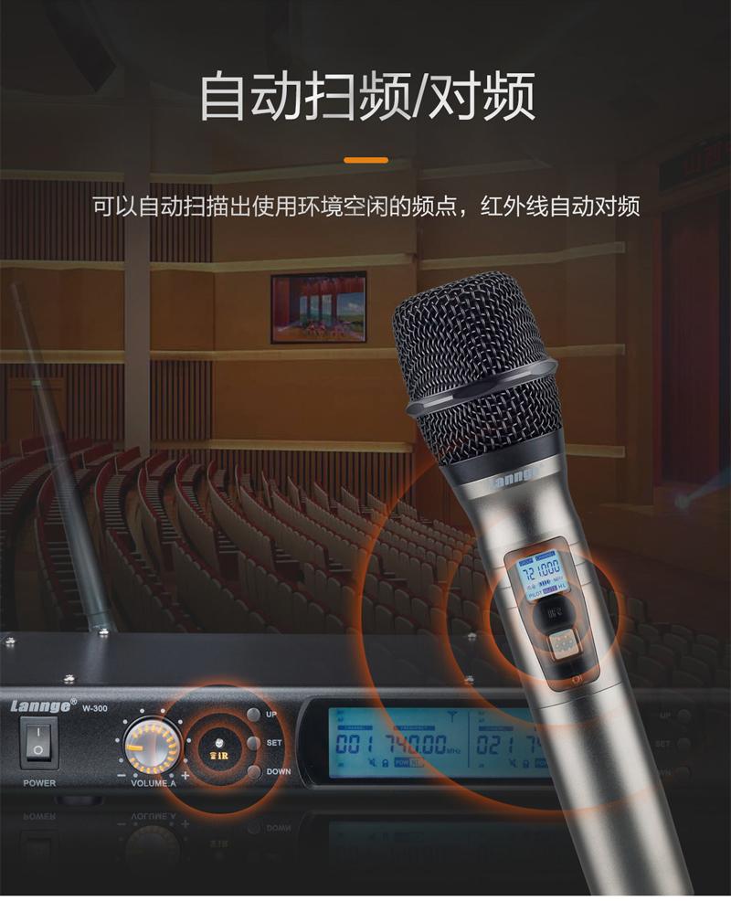 W-300详情_08.jpg