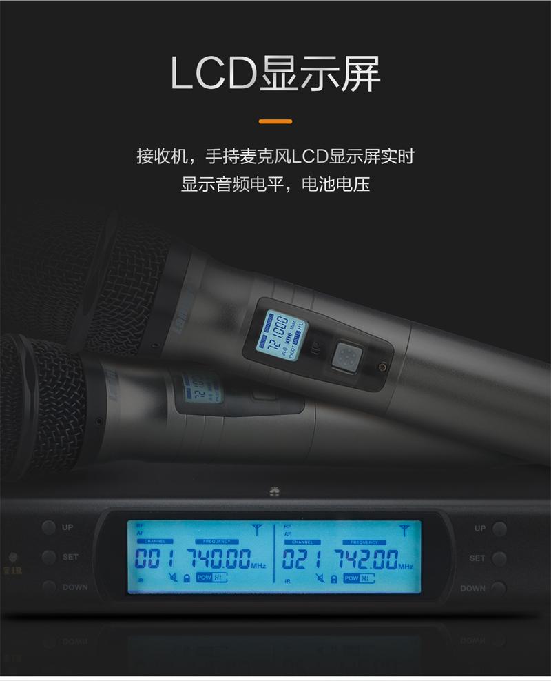 W-300详情_10.jpg
