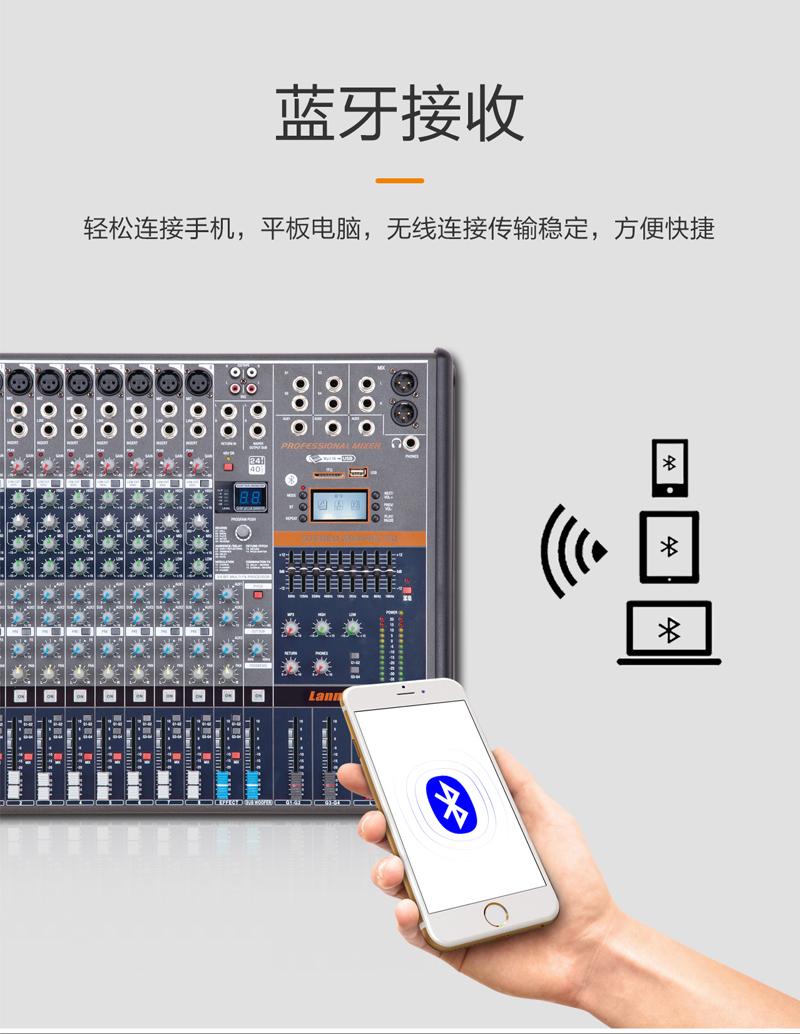 M系列调音台_12.jpg